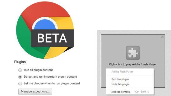 Chrome浏览器于今日将自动停播Flash广告